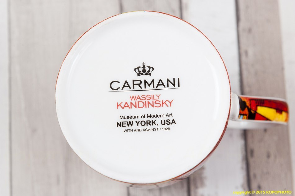 CARMANI FILIŻANKA DO KAWY HERBATY KANDINSKY 250ml